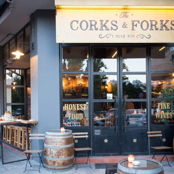 jonakos.gr Corks & Forks Φινετσατες γευσεις στον Πειραια